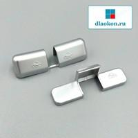 Накладки на средний прижим натуральное серебро Roto