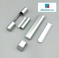 Накладки на петли натуральное серебро Roto