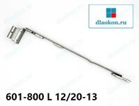 Ножницы Roto NT на раме 601-800, 12/20-13 левые