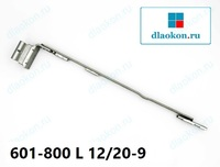 Ножницы Roto NT на раме 601-800, 12/20-9 левые
