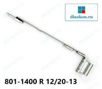 Ножницы Roto NT на раме 801-1400, 12/20-13 правые