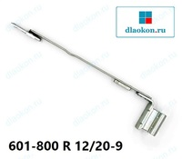 Ножницы Roto NT на раме 601-800, 12/20-9 правые