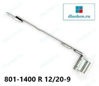 Ножницы Roto NT на раме 801-1400, 12/20-9 правые